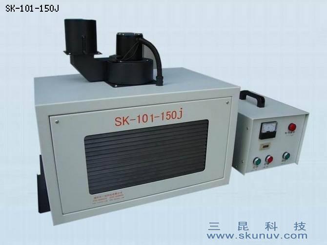 声学喇叭、音圈膜UV胶水固化加装型UV设备